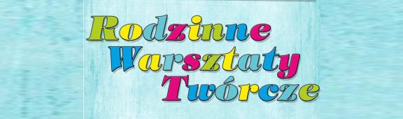 gliniarnia-plakat