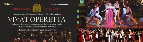 opera 1080