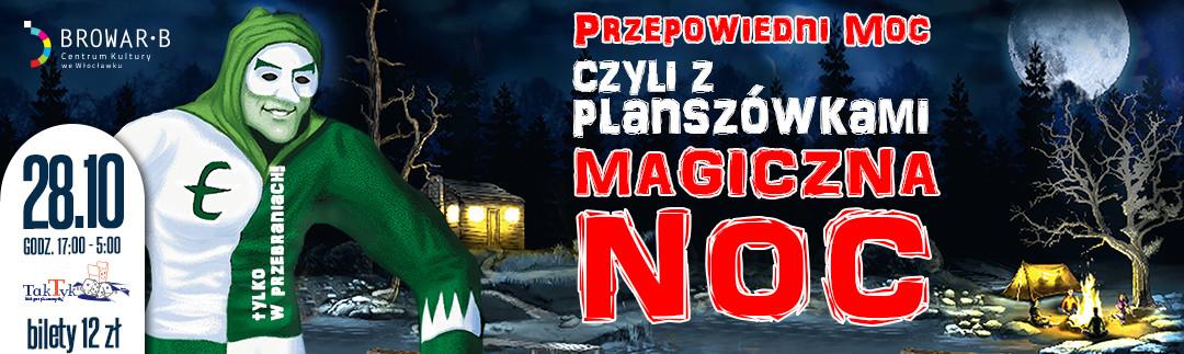 Magiczna noc slider 1080