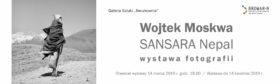 slajder 1920 x575 ckbb Sansara Nepal