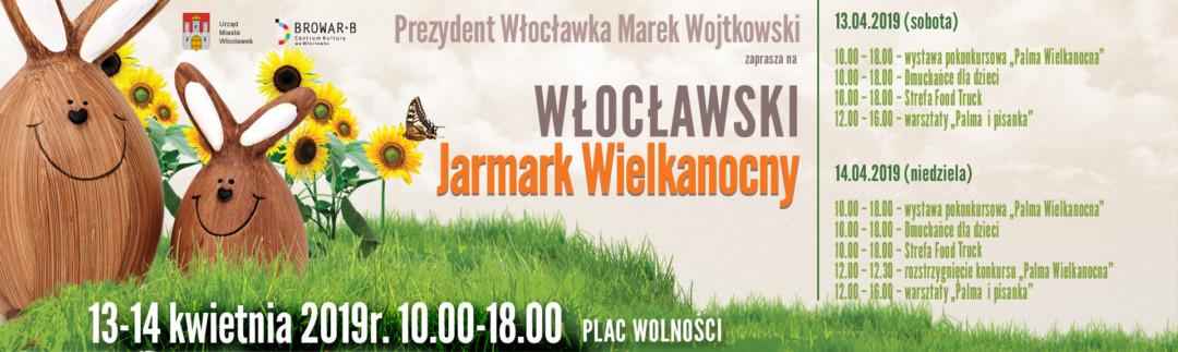 www jarmark 2019 3