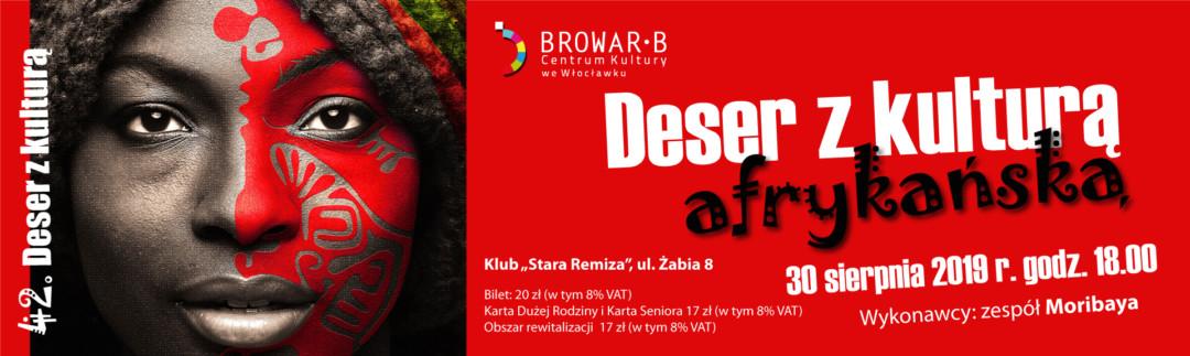 slajder 1920 x575 ckbb deser kultura afrykanska