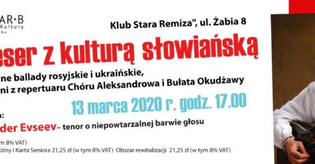 slajder 1920 x575 ckbb deser kultura_slowianska