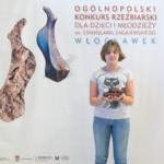 Marta Skupniewicz