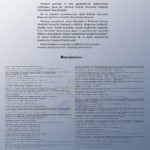 Marynarka 2021 (17 of 26)